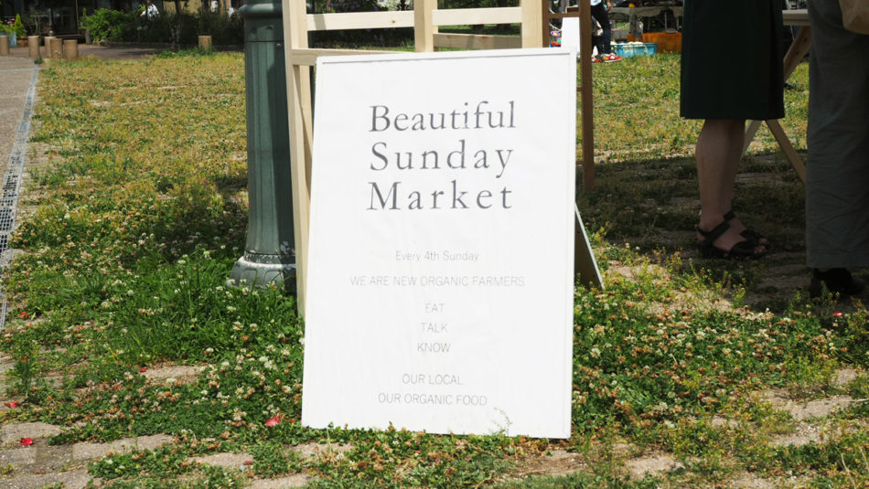 Beautiful Sunday Market Vol.15