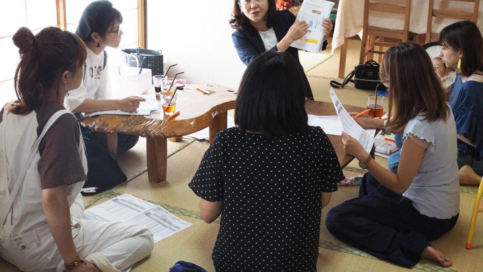 9月10日(火)mamamoney座談会 vol.1 開催報告♡