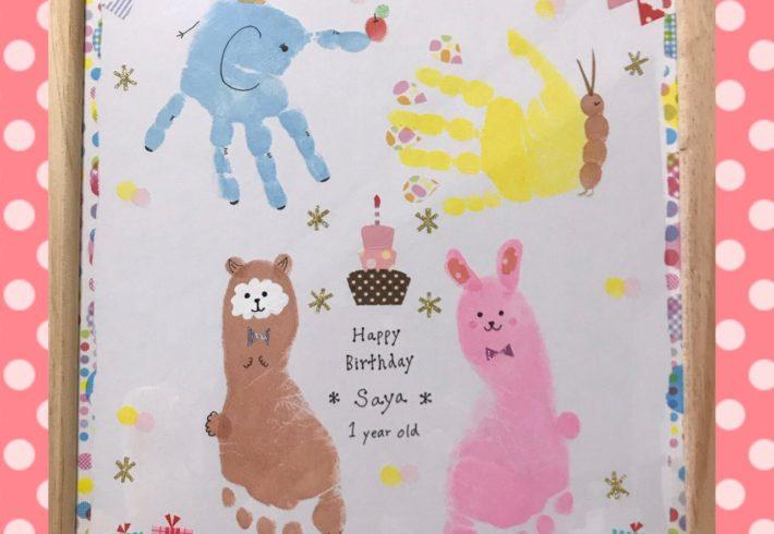 記念手形アート教室 |大分で人気の手形アートワークショップ