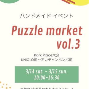 Puzzle market vol.3