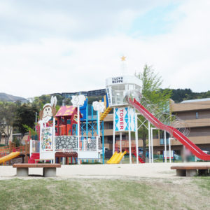 大分公園レポ④|鉄輪地獄地帯公園